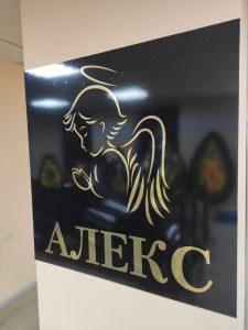 похоронное бюро в Одессе недорогие услуги